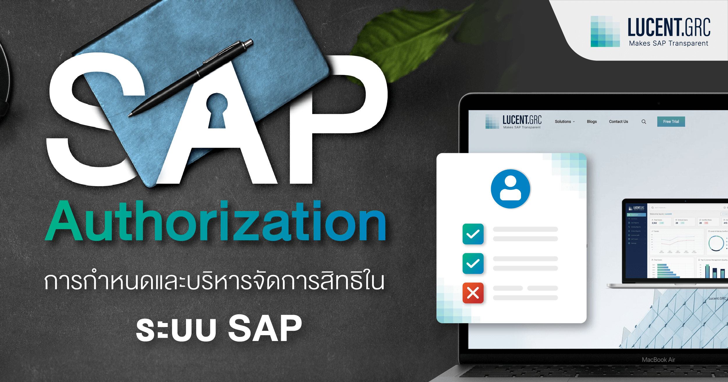 SAP Authorization